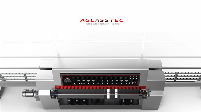 11 Motors Glass Straight Line Edging Machine